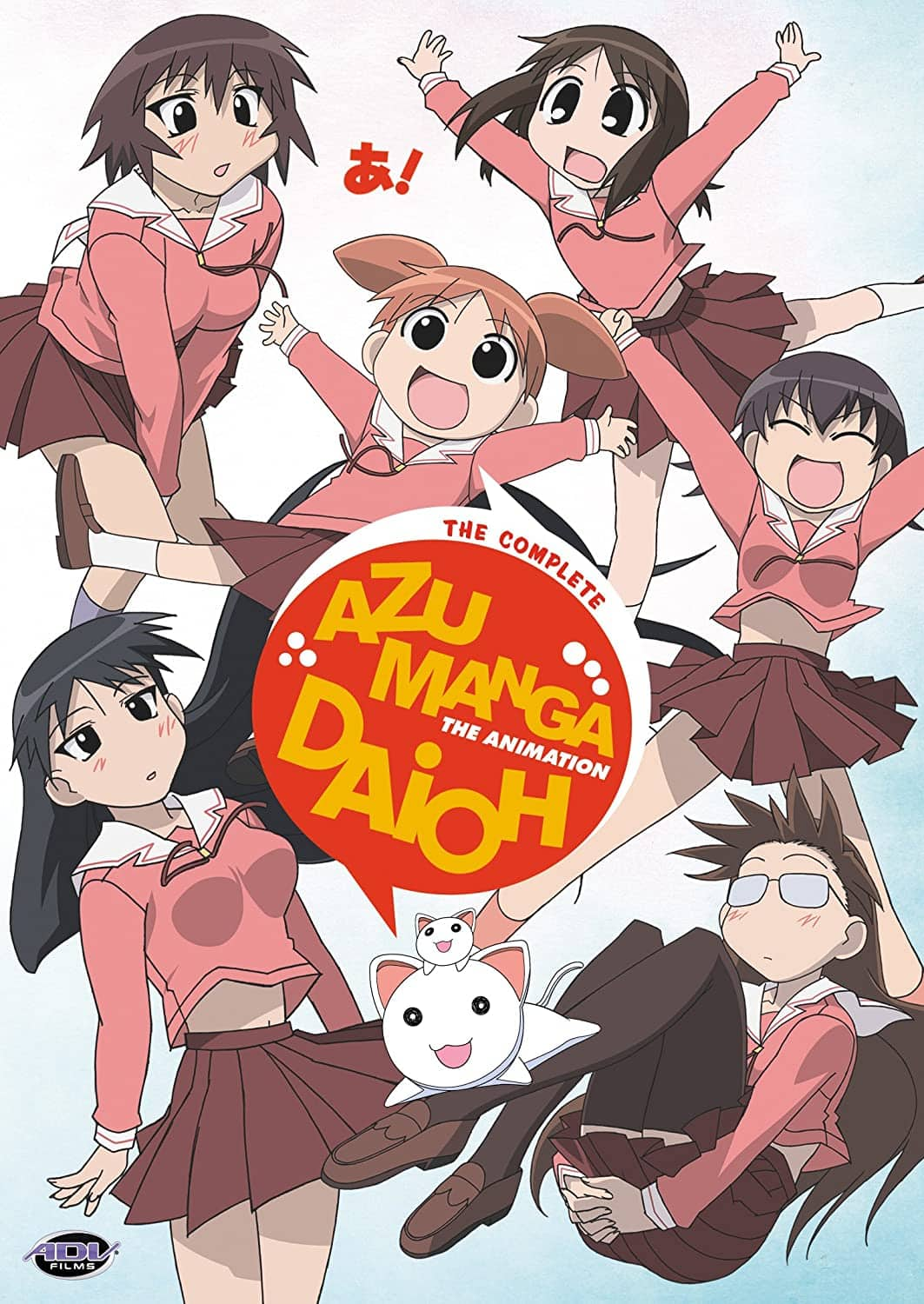 Azumanga Daioh poster with Chiyo and friends
