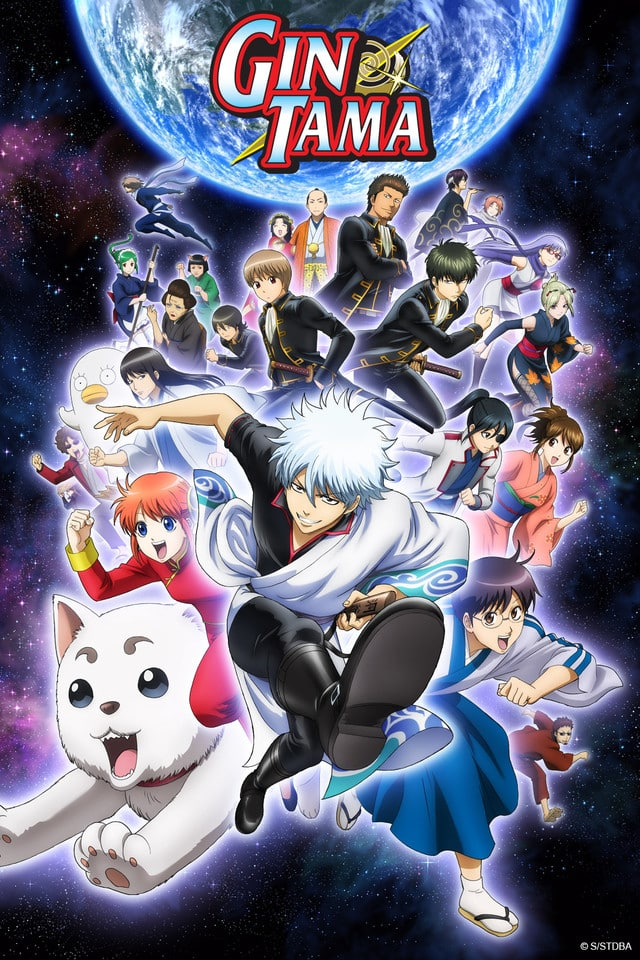 Gintoki and company posing for poster